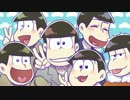 第43位:【手描き】matsuuuuuuuuch・∀・(完全版)【おそ松さん】 thumbnail