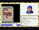 【ウルティマ6 〜偽りの予言者〜(PC-98版)】を淡々と実況プレイ part55