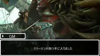 30分でダンジョンを踏破するTRPG:30分勇者Ⅱ【実卓リプレイ】