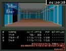 peercast 真・女神転生1 RTA 3時間36分17秒 3/6