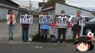 空気をガン無視する日本共産党&自民党に問い合わせをしました。