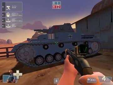 tf2 tank fortress 2 戦車mod nicozon
