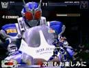【MUGEN】第2回オール仮面ライダートーナメント【Part11】