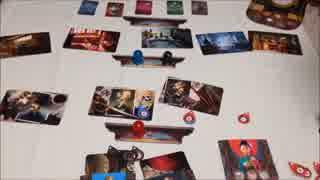 フクハナのひとりボードゲーム紹介 NO.83『ミステリウム』
