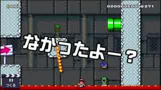 【ガルナ/オワタP】改造マリオをつくろう!【stage:35】
