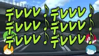 【旅動画】ぼくらは新世界で旅をする Part:6【中国拉麺編】