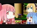 【ボイスロイド実況】茜と葵のゲーム日記12