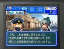 【艦これ×パワプロクンポケット】カンコレクンポケット・改二甲(下)