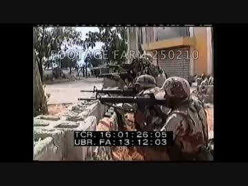 第二次国際連合ソマリア活動 by ...
