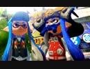 【スプラトゥーン】大阪人激怒のガチマッチ!その33-僕は最低な人間です- thumbnail