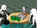 【MMD艦これ】主戦派拠点の諸事情 【龍驤交流記 07】