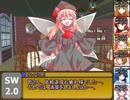 【東方卓遊戯】紺珠一家のレンドリフト冒険譚 セッション2 final【SW2.0】