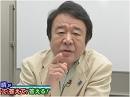 【青山繁晴】20年越しで実現した「空中戦闘機動」、女性にも開かれた東京海洋大学...