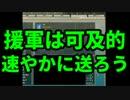 【HoI2】都道府県の主役は我々だ!part5【複数実況プレイ】 thumbnail