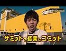 SLOET〜ジロウ改造計画〜 第2話 (2/2)