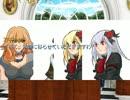 【投稿記念】ニコ生RPGをする!【アンケートRPG】