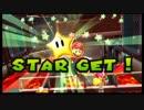 【縛り実況】スーパーマリオギャラクシー2を複数縛りでクリア! Part45