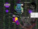弾幕アマノジャク 全75シーンRTA roundさん part2/3