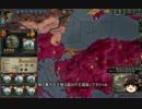【Crusader Kings2】コッカロス家の歴史 Part2