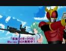 ゆっくりで能力&設定解説 仮面ライダークウガ グロンギ メ集団編(1) thumbnail