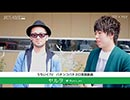 JIRO'S HOUSE【キングパルサー】【ゲスト:ヤルヲ】
