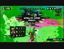 【プレイ動画】ゲーム初心者が遊ぶSplatoon【ダイナモ】 part35