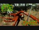 【実況】食人族の住まう森でサバイバル【The Forest】part68