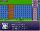 【VIPRPG】魔法trick -wind&water-