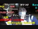 暗黒放送 花見の前日ブルーシートをひっぺ返しに行く(最終日)放送 1/4