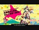 北乃カムイのもにょもにょラジオ!(適当)2016年4月9日【106回目】 thumbnail