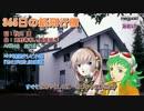 【ルカ・GUMI_Adult】365日の紙飛行機【AKB48 「あさが来た」主題歌】