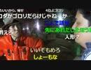 暗黒放送 花見の前日ブルーシートをひっぺ返しに行く(最終日)放送 4/4