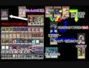 レベル4軸ブラック・マジシャン 【遊戯王ADS】 thumbnail