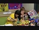【ホムラジ】HOME, SWEET FRIENDSHIP【1周年記念】