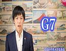 米国務長官が広島被爆地を訪問、「謝罪はしない」 thumbnail