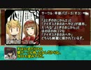 【アイギスオンリー】一分宣伝アイギス#1「早朝バズーカ」