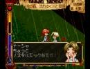 【実況】ゲームアーカイブスシリーズ第一弾「魔法使いになる方法」part2 thumbnail
