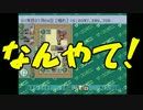 【ザ・コンビニ】我々式コンビニ経営論part12【複数実況プレイ】
