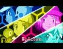 ポケットモンスターXY&Z OP thumbnail