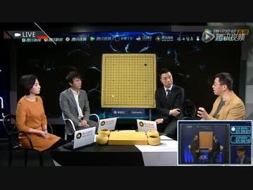 5/78古力解説神の一手李世ドルA...