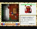 【ウルティマ6 〜偽りの予言者〜(PC-98版)】を淡々と実況プレイ part56