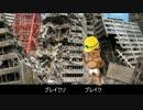 日本ブレイクソ工業