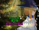 ラハと魔法の園 実況Part4 【フリーゲーム】