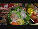 【にしやんFC】釣った真鯛とヒラメで刺身等色々調理してみた! thumbnail