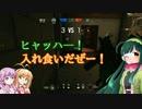 【RainbowSix Siege】私は『生きて』東北に帰る。part7【VOICEROID+実況】