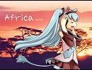 【ニコニコ動画】【初音ミク】Africa:Toto(ミクだって英語で歌うよ!)を解析してみた