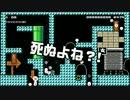 【ガルナ/オワタP】改造マリオをつくろう!【stage:36】 thumbnail