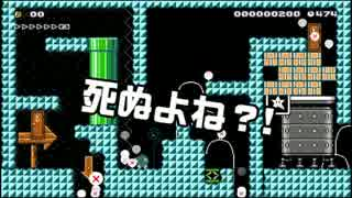 【ガルナ/オワタP】改造マリオをつくろう!【stage:36】