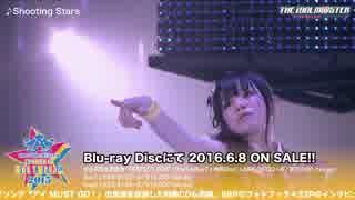 【1080p】Shooting Stars-10thBDダイジェスト動画第2弾より