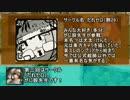 【アイギスオンリー】一分宣伝アイギス#3「がに股(犬太)」